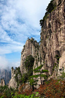 "Huangshan (""Yellow Mountains"") 0259"
